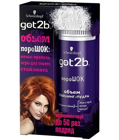 Got2b Volumizing Powder